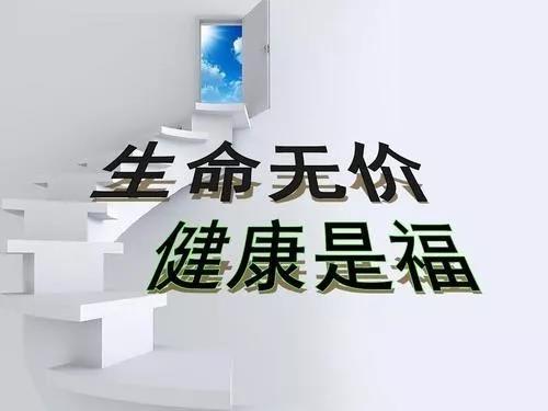 微信图片_20191028083343.jpg